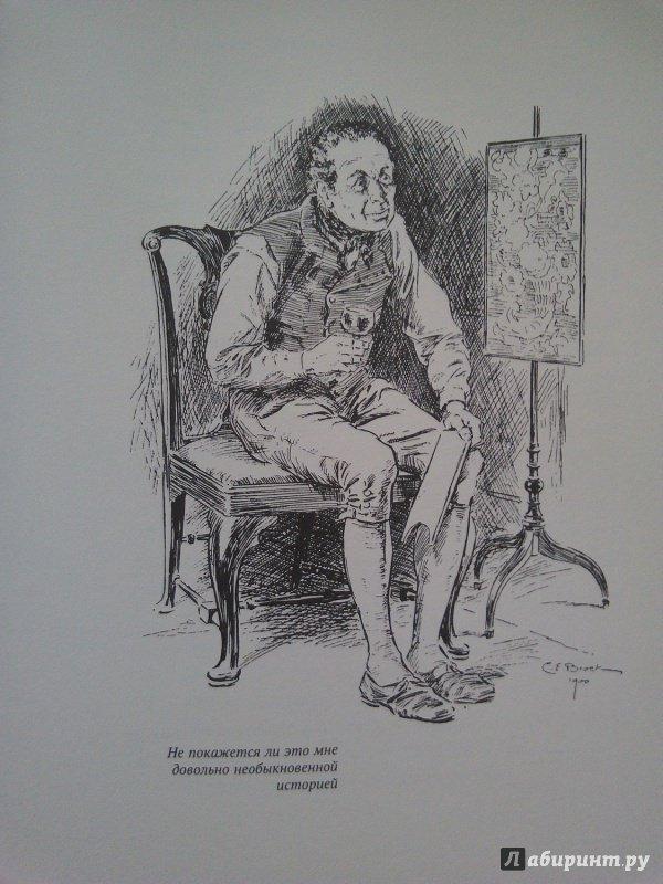 Иллюстрация 30 из 34 для Остролист - Чарльз Диккенс   Лабиринт - книги. Источник: Ravenclaw