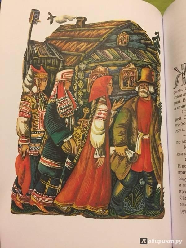 Иллюстрация 58 из 62 для Умная внучка - Андрей Платонов | Лабиринт - книги. Источник: Ежова  Ирина Юрьевна