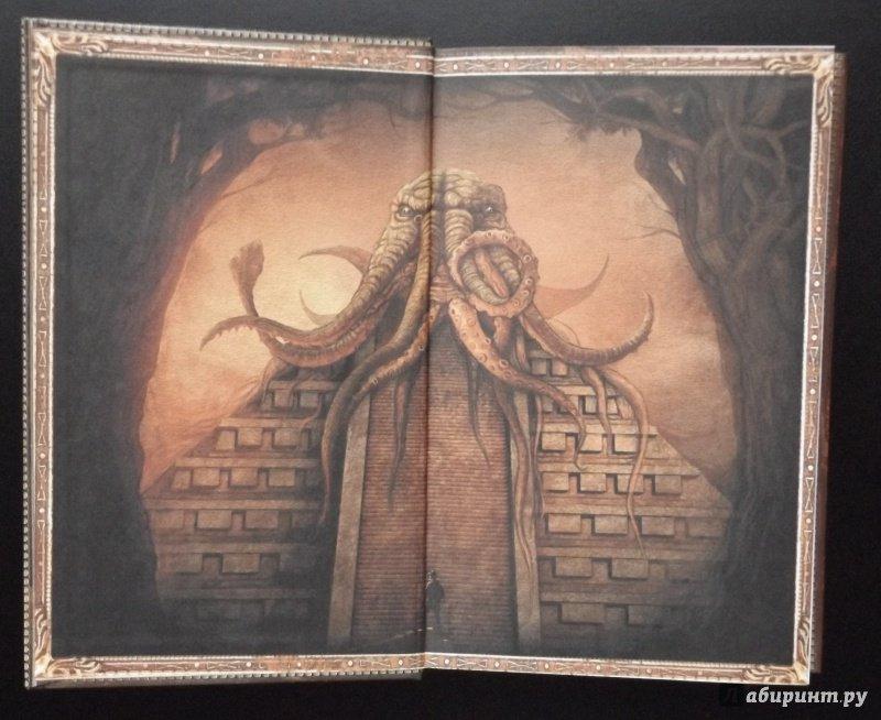 Иллюстрация 18 из 39 для Боги Бал-Сагота - Роберт Говард | Лабиринт - книги. Источник: Комаров  Владимир Владимирович