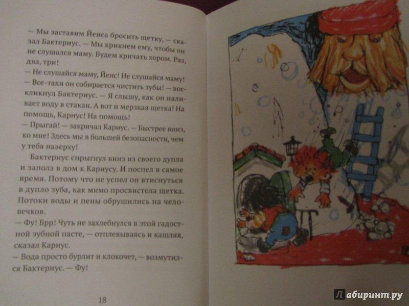 Евгений Чарушин биография произведения картины фото