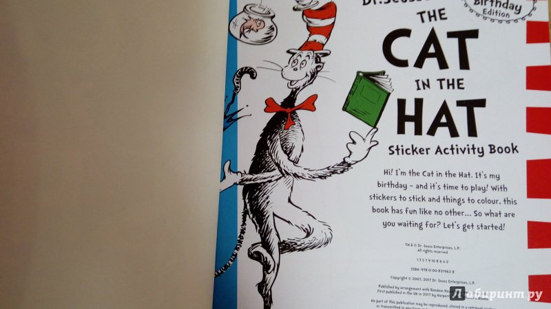 an analysis of the cat in the hat