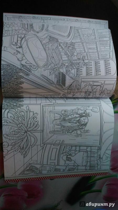 Иллюстрация 47 из 60 для Гарри Поттер. Волшебники и где их ...