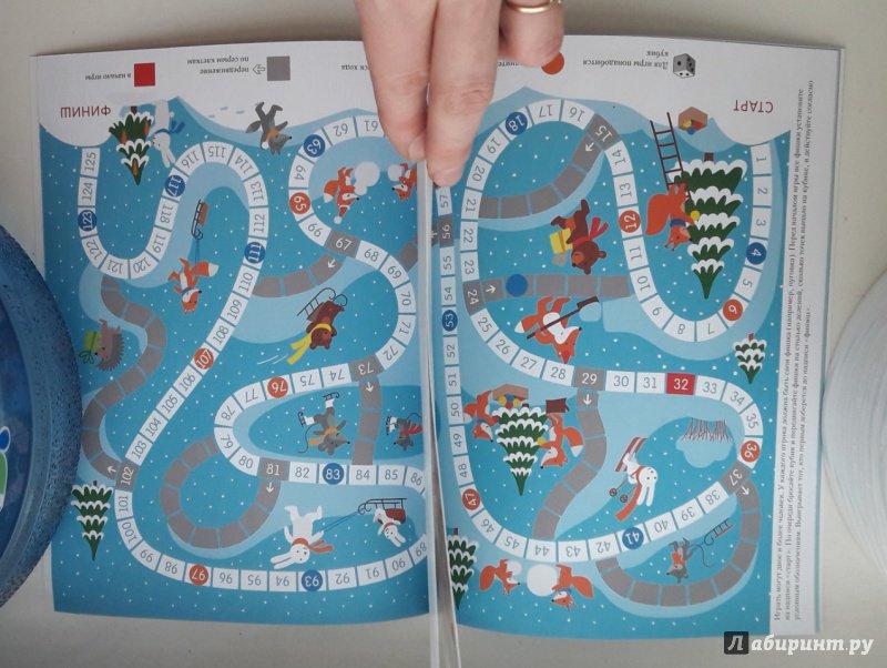 Иллюстрация 52 из 59 для Зимние забавы. Моя книга игр с наклейками - Елизавета Бухалова | Лабиринт - книги. Источник: Зиновьева  Виктория Вячеславовна