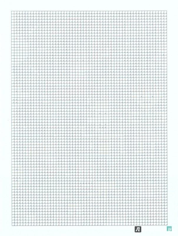 Иллюстрация 14 из 31 для Пиксель-арт   Лабиринт - книги. Источник: Vesnushka