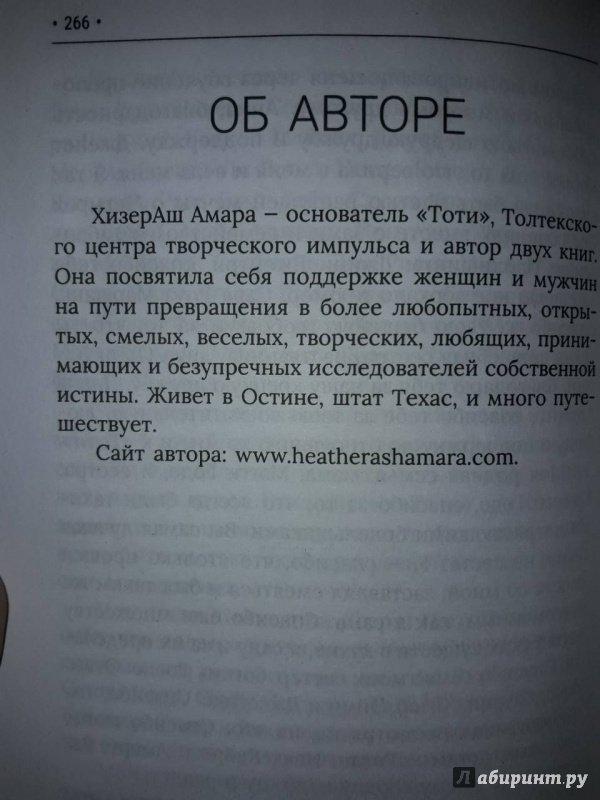 ТАНЦУЮЩАЯ С ЛУНОЙ ХИЗЕРАШ АМАРА СКАЧАТЬ БЕСПЛАТНО
