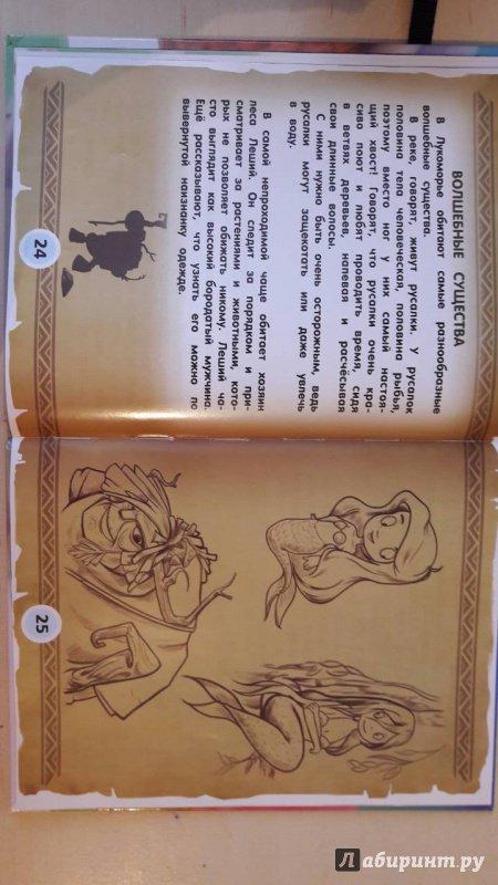 Иллюстрация 38 из 53 для Мороженого много не бывает - Олег Рой   Лабиринт - книги. Источник: Лыкова  Алина