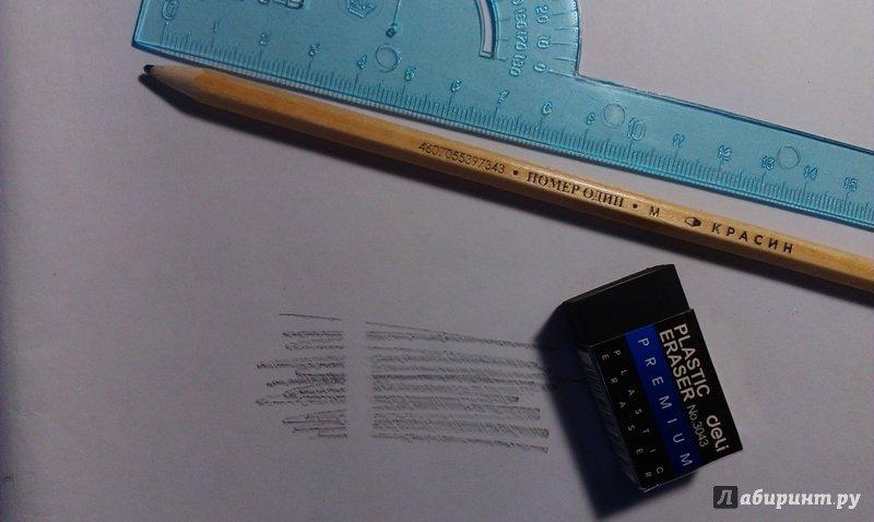 Иллюстрация 5 из 16 для Ластик Premium 40x22x12мм черный (E3043) | Лабиринт - канцтовы. Источник: ss0263042