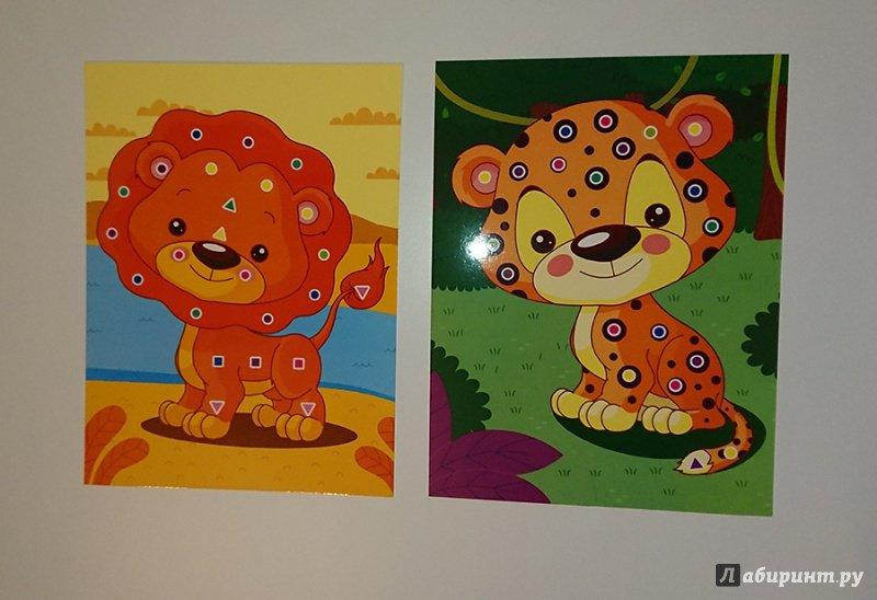 Иллюстрация 15 из 19 для Милые зверюшки. Набор для творчества. Артикул h2132 | Лабиринт - игрушки. Источник: Лабиринт