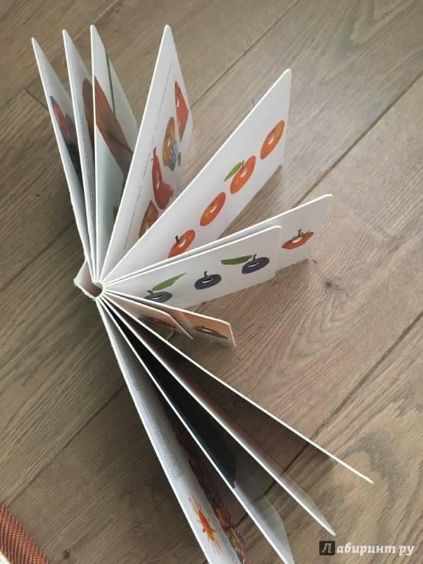 Иллюстрация 40 из 79 для Очень голодная гусеница - Эрик Карл | Лабиринт - книги. Источник: Лабиринт
