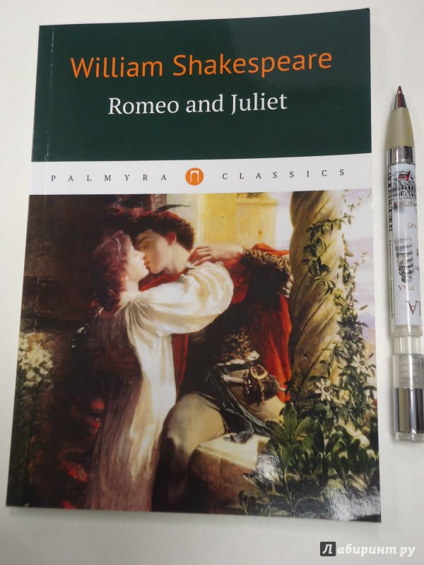 a comparison of the play and the movie romeo and juliet by william shakespeare Compare and contrast  a comparison of macbeth and romeo and juliet by william shakespeare pages 1 words 388 view full essay more essays like this: romeo and.