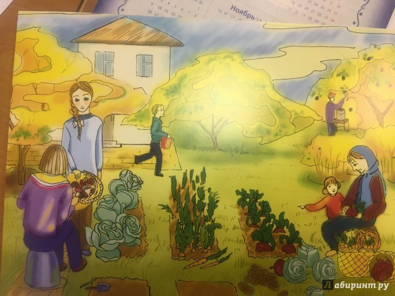 Иллюстрация 1 из 9 для Времена года. Осень. Иллюстративно-демонстрационный материал. ФГОС ДО - Ольга Небыкова | Лабиринт - книги. Источник: Лабиринт
