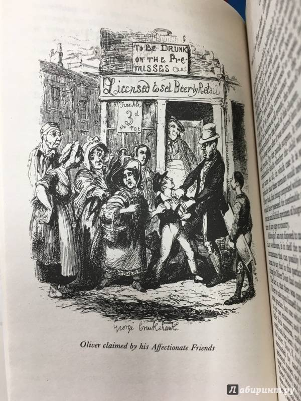 an analysis of the winding plot in oliver twist by charles dickens Oliver twist is charles dickens' second novel like many of his books, it was first published in monthly installments like many of his books, it was first published in monthly installments.