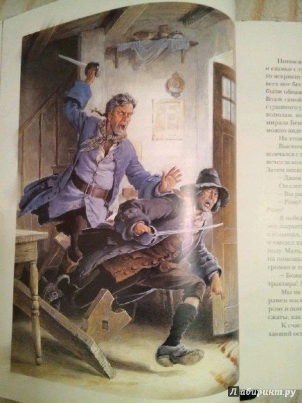 Иллюстрация 92 из 106 для Остров сокровищ - Роберт Стивенсон | Лабиринт - книги. Источник: Осипов Дмитрий