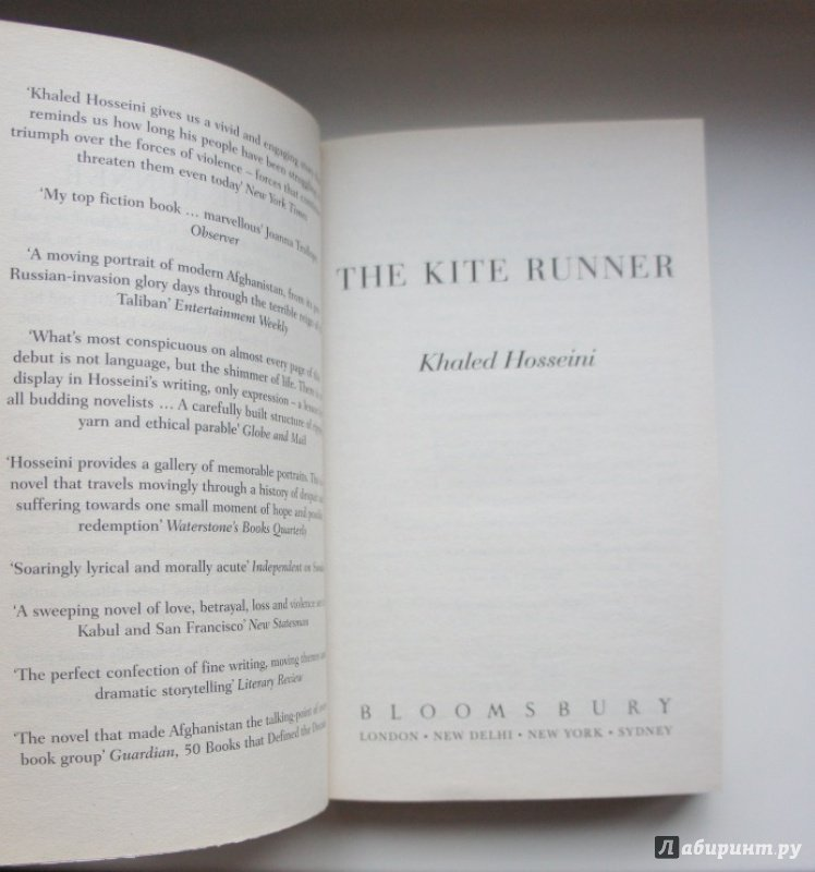 an analysis of redemption in the kite runner by khaled hosseini The kite runner is a novel by khaled hosseini the kite runner study guide contains a biography of khaled hosseini, 100 quiz questions, a list of major themes, characters, and a full summary and an.