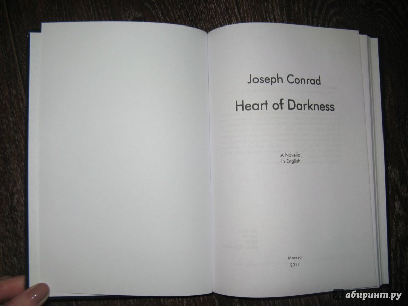an analysis of the role of women in heart of darkness by joseph conrad Heart of darkness a striking contrast in the story heart of darkness by joseph conrad is the differences between the two women that kurtz is involved with.