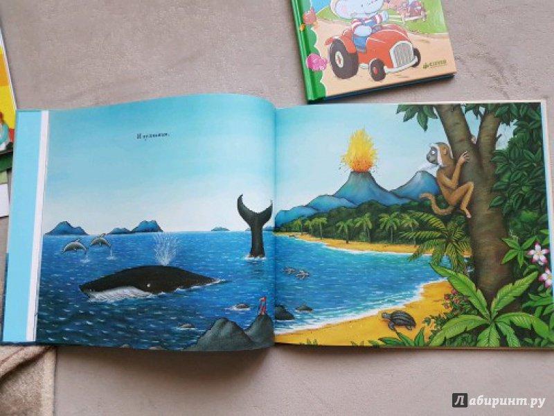 Иллюстрация 85 из 138 для Улитка и Кит - Джулия Дональдсон | Лабиринт - книги. Источник: Бессольцева Татьяна