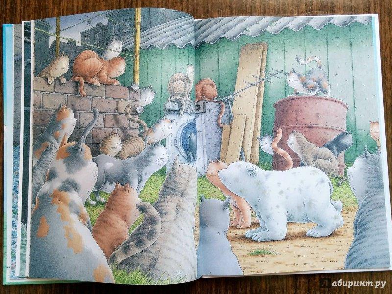 Иллюстрация 49 из 53 для Морское путешествие белого медвежонка - Беер Де | Лабиринт - книги. Источник: Natalie Leigh