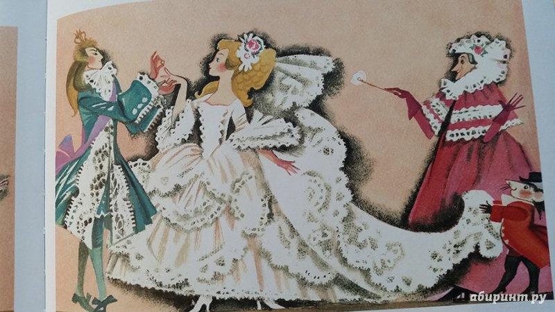 Иллюстрация 41 из 44 для Любимые сказки детства. Золушка - Шарль Перро | Лабиринт - книги. Источник: Демидова  Элина