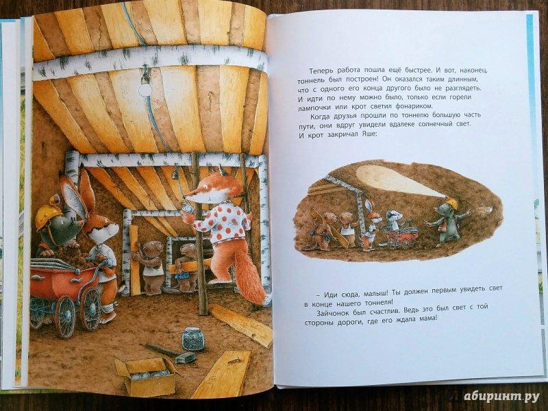 Иллюстрация 34 из 36 для Вместе мы всё можем - Беер Де | Лабиринт - книги. Источник: Natalie Leigh