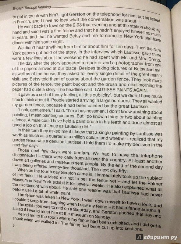 ответы к учебнику english through reading