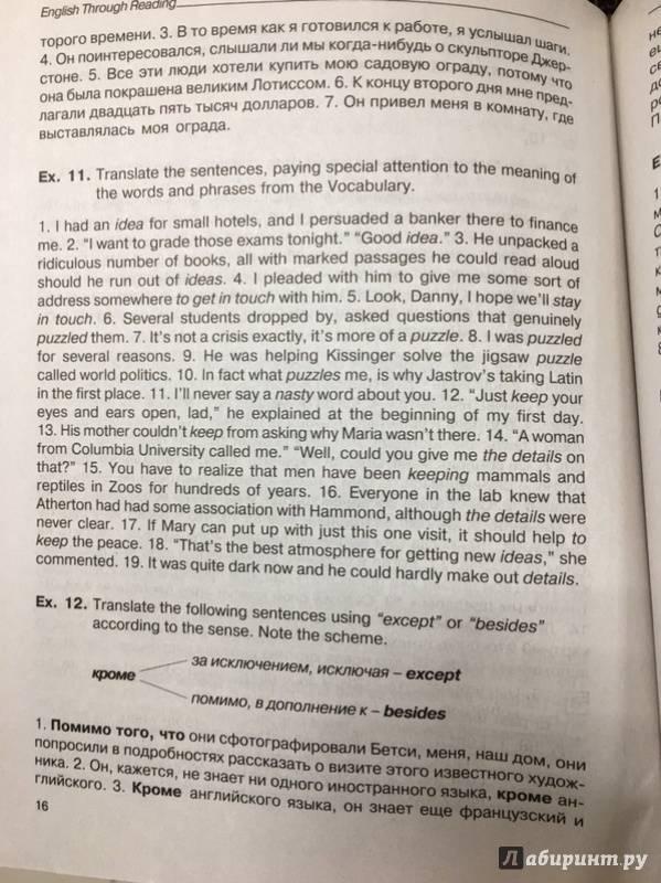 Решебник учебник дроздовой