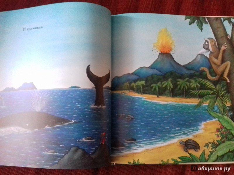 Иллюстрация 89 из 138 для Улитка и Кит - Джулия Дональдсон | Лабиринт - книги. Источник: Роза