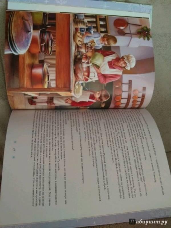 Иллюстрация 6 из 20 для Новые рождественские истории - Мальвина Миклош | Лабиринт - книги. Источник: К  Елена