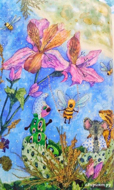 Иллюстрация 27 из 39 для Если ты очень маленький - Анна Юдина   Лабиринт - книги. Источник: Лабиринт