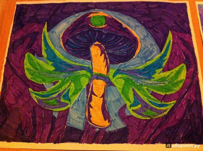 Иллюстрация 19 из 20 для Раскраска-антистресс. Волшебные ...