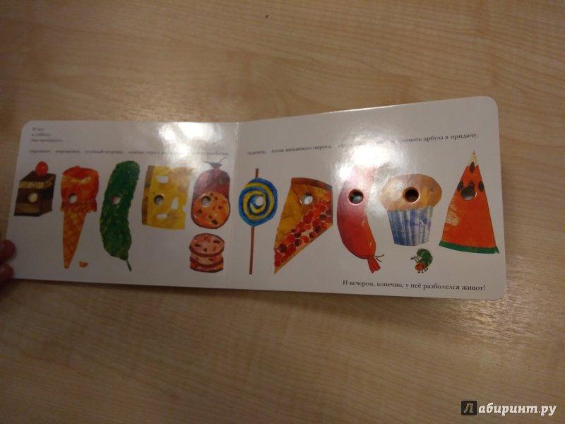 Иллюстрация 53 из 81 для Очень голодная гусеница - Эрик Карл | Лабиринт - книги. Источник: Лабиринт