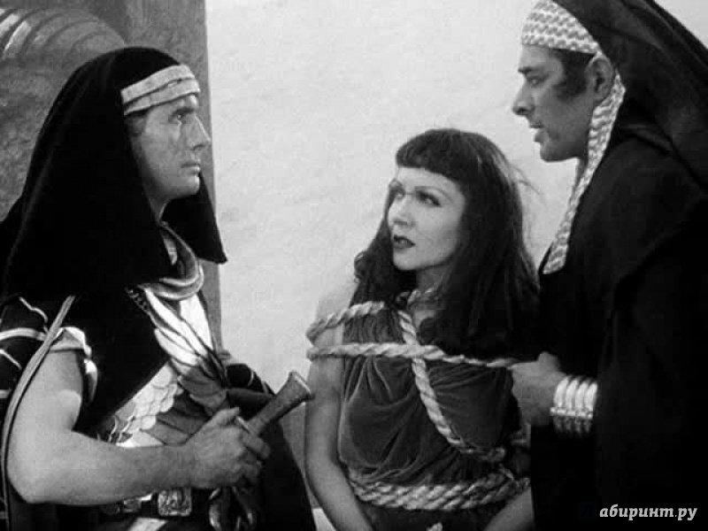 Иллюстрация 1 из 10 для Клеопатра (DVD) - Сесил Милль   Лабиринт - видео. Источник: noname