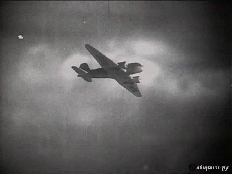 Иллюстрация 1 из 10 для Воздушный извозчик (DVD) - Герберт Раппапорт | Лабиринт - видео. Источник: noname