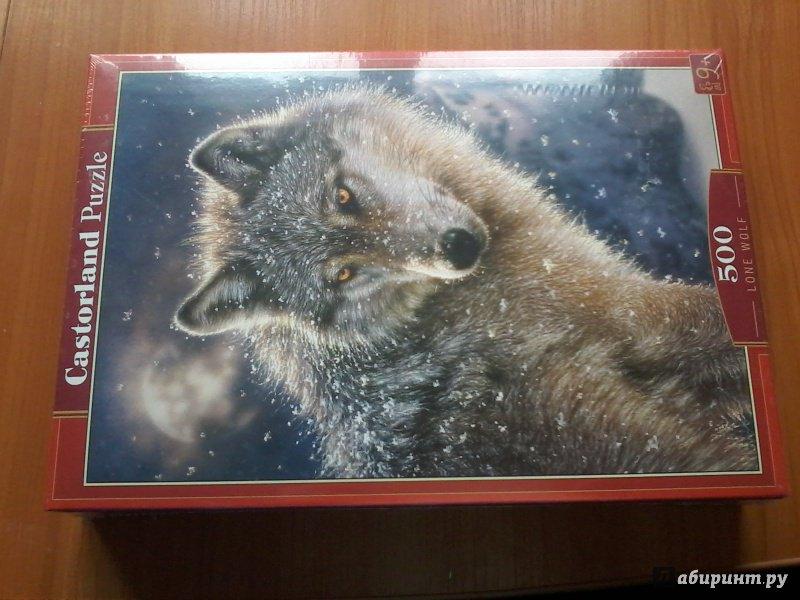 """Иллюстрация 8 из 11 для Puzzle-500 """"Волк"""" (B-52431)   Лабиринт - игрушки. Источник: Воздух"""