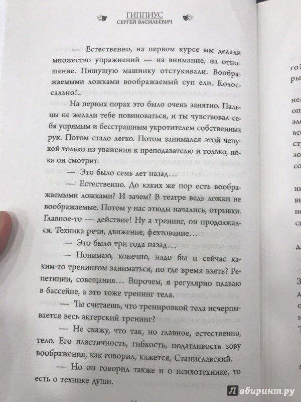 Сергей гиппиус задачник