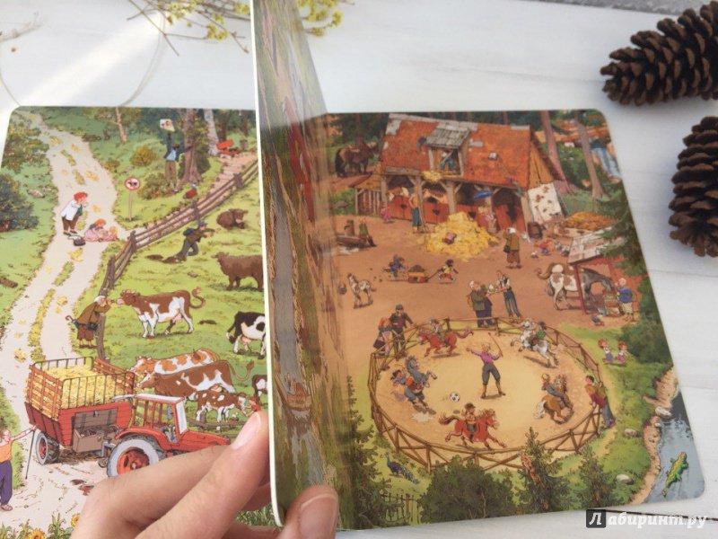 Иллюстрация 10 из 23 для Весёлые ведьмочки (виммельбух) - Рашель Шалев   Лабиринт - книги. Источник: Максимович  Светлана