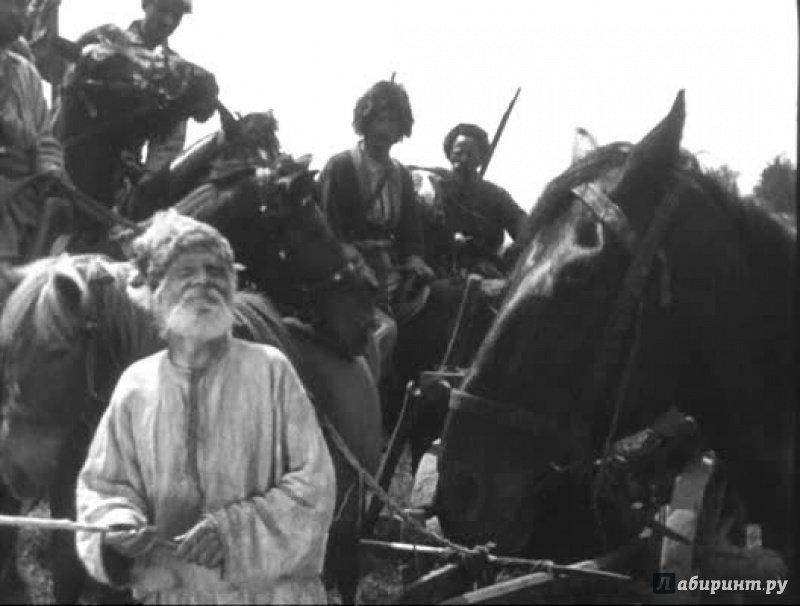 Иллюстрация 1 из 10 для Звенигора. Отец Сергий (DVD) - Довженко, Протазанов   Лабиринт - видео. Источник: noname