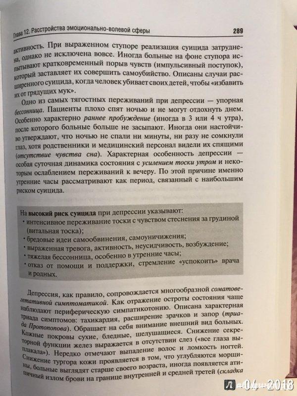 Тюльпин наркология алкоголизм демотиваторы