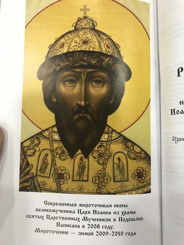 СЕРГЕЙ ФОМИН ГРОЗНЫЙ ЦАРЬ ИОАНН ВАСИЛЬЕВИЧ СКАЧАТЬ БЕСПЛАТНО
