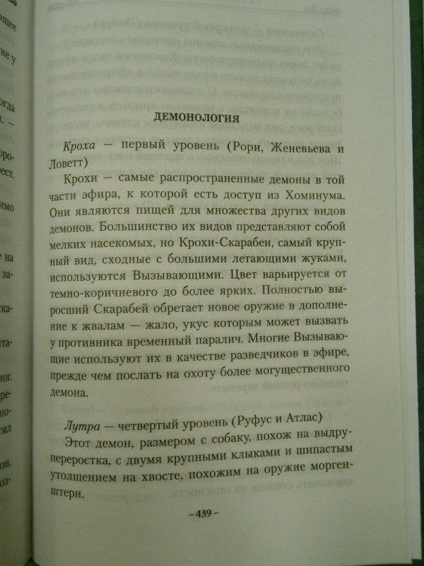 ТАРАН МАТАРУ НЕОФИТ СКАЧАТЬ БЕСПЛАТНО