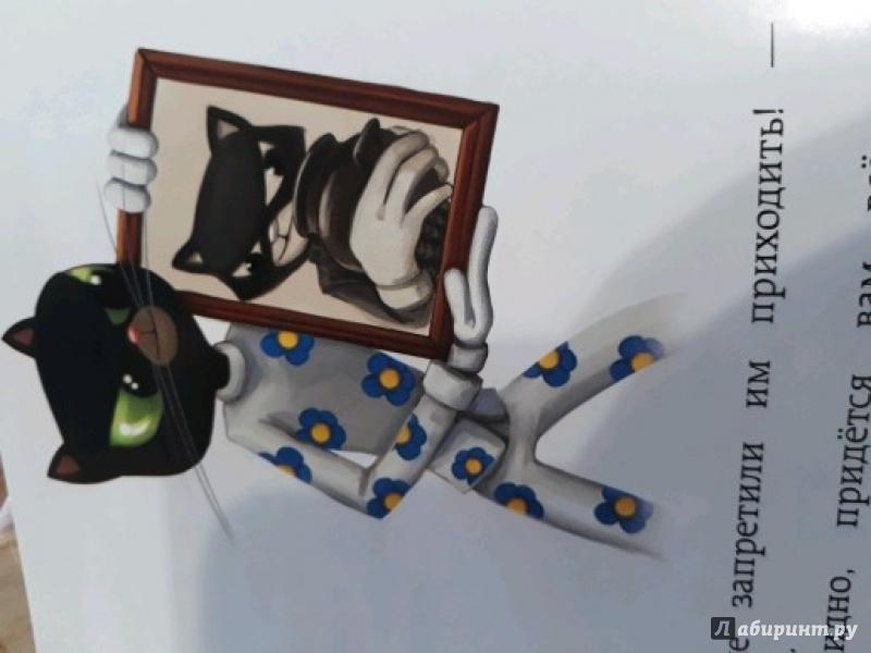 Иллюстрация 40 из 53 для Мороженого много не бывает - Олег Рой | Лабиринт - книги. Источник: Баранова Анастасия