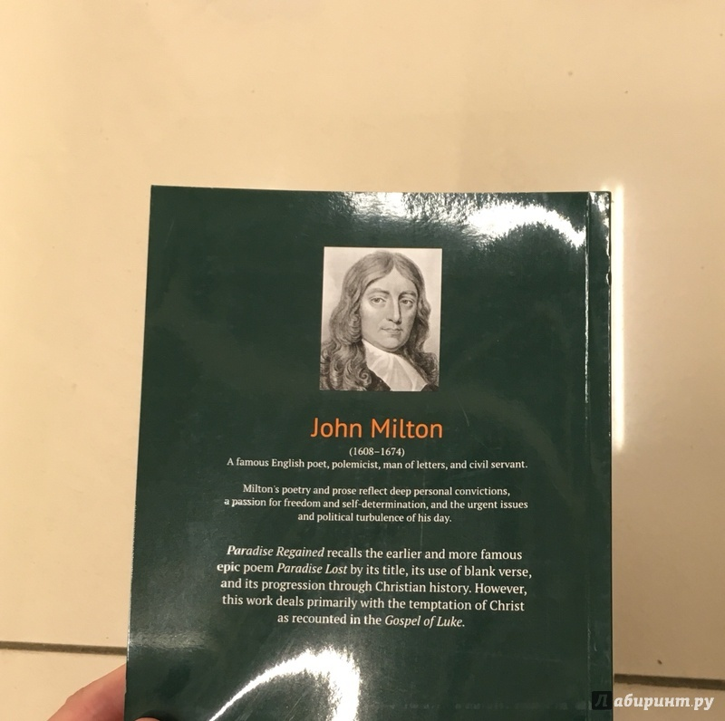 john miltons poems reflects the shift from renaissance to the restoration period The period from 1660 to 1700 is known as the restoration period or the age of dryden dryden was the representative writer of this period the restoration of king charles ii in 1660 marks the beginning of a new era both in the life and the literature of england.