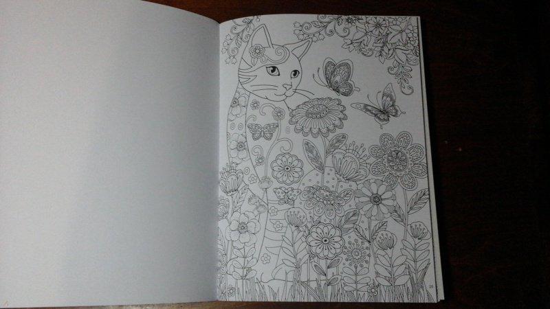 """Книга: """"Книга раскрасок Гламурные кошки (1980ВВ/CPA3204V ..."""