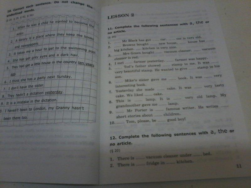 Гдз Сборник Упражнений Барашкова 3 Класс 2 Часть Ответы