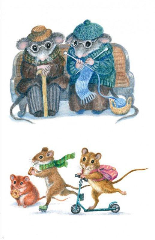 Иллюстрация 22 из 41 для Кто самый добрый? Стихи и сказки - Эмма Мошковская | Лабиринт - книги. Источник: Редактор этой книги