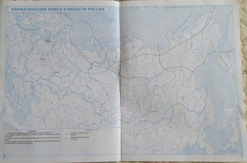 географии 6 класс охрана природы россии контурные гдз карты по