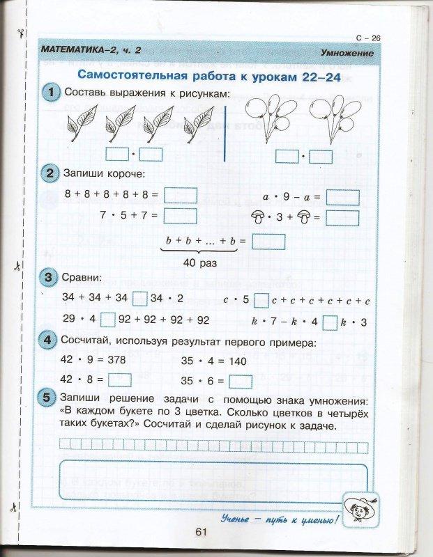 Решебник 11 Класс Самостоятельные Работы И Контрольные Работы