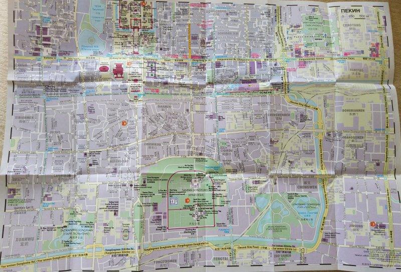 Иллюстрация 37 из 38 для Пекин (с картой) - Франц-Йозеф Крюкер   Лабиринт - книги. Источник: Ершова  Надежда Борисовна
