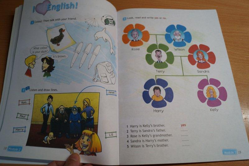 гдз английский 3 класс рабочая тетрадь 1 часть быкова