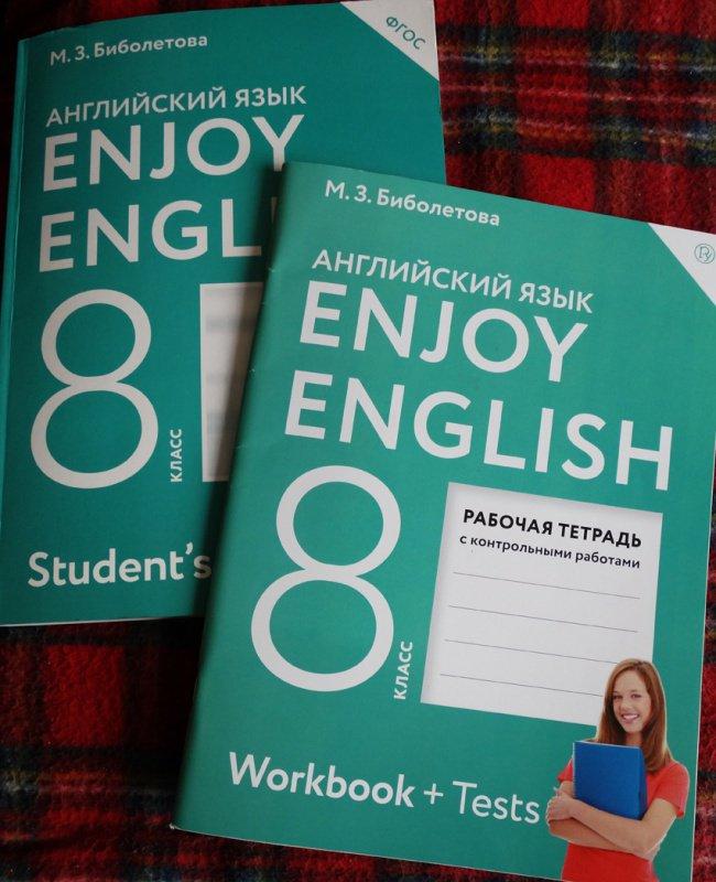английскому класс основе тетради 8 языку на решебник печатной по