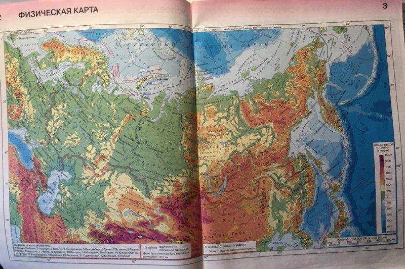 с контурных 8-9 атлас россии комплектом омская карт гдз класс география